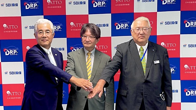 SBI損保・JATTO・DRPネットワーク
